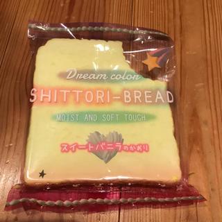 スクイーズアウト(SQUEEZE OUT)の新品未使用【スクイーズ】食パン4色セット(その他)