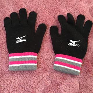 ミズノ(MIZUNO)のmizuno 手袋 黒(手袋)