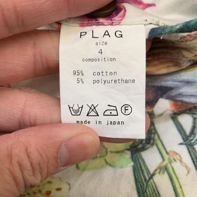 TETE HOMME(テットオム)のtetehomme PLAG 限定パンツ テットオム メンズのパンツ(その他)の商品写真