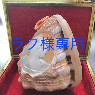 カメオ 置物(彫刻/オブジェ)