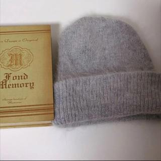 エイチアンドエム(H&M)のニット帽 ビーニー グレー(ニット帽/ビーニー)