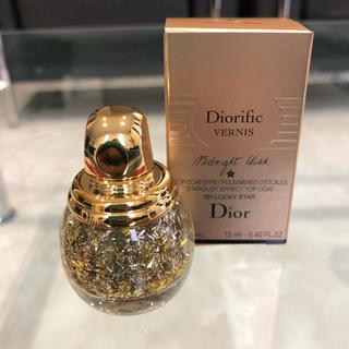 ディオール(Dior)の【dior】トップコート ラッキースター (ネイルトップコート/ベースコート)