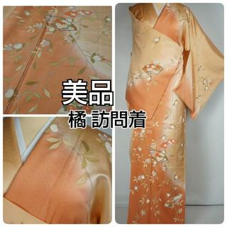 美品 友禅 橘 訪問着 扇 正絹 金彩 オレンジ 179 キモノリワ(着物)