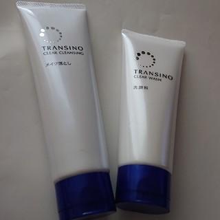トランシーノ(TRANSINO)のトランシーノ 洗顔(洗顔料)