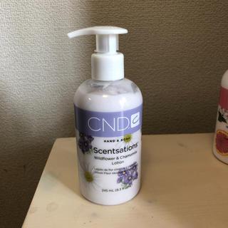 シーエヌディー(CND)のCND センセーション 新品未使用 3月購入(ボディローション/ミルク)