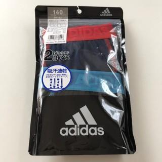 アディダス(adidas)の140cm adidasボクサーパンツ☆2枚セット(下着)