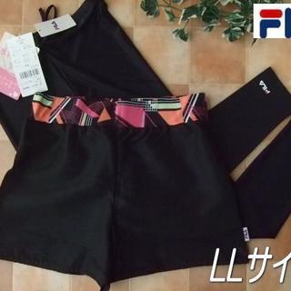 フィラ(FILA)の新品◆FILA・フィラ・フィットネス用・レギンス付パンツ・LL黒幾何学ピンク(水着)