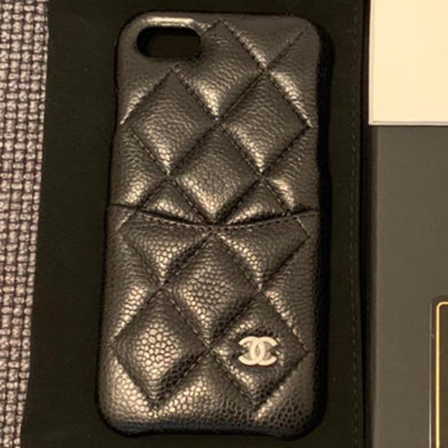最高級グッチiPhone8ケース,iphone6ケースグッチ楽天