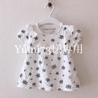 半袖トップス(Tシャツ)