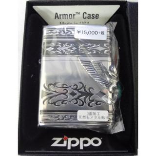 ジッポー(ZIPPO)の新品 ZIPPO アーマーストーンウィングメタル ターコイズ 定価16200円(タバコグッズ)