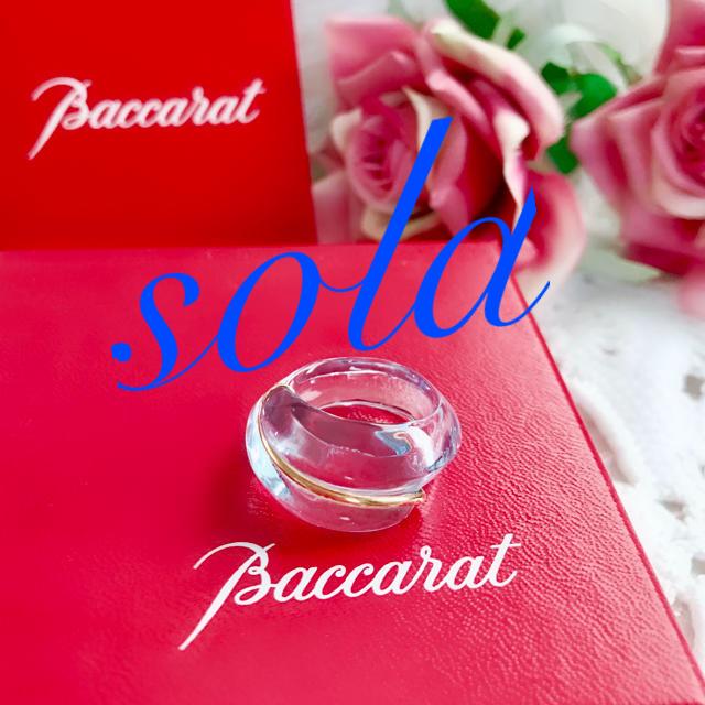 Baccarat(バカラ)のバカラ コキアージュ リング クリアブルー Baccarat 指輪 レディースのアクセサリー(リング(指輪))の商品写真