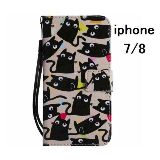 可愛い iphone7 ケース 中古 | アイフォン7 /アイフォン8 大量黒猫 手帳型ケースの通販 by らん|ラクマ