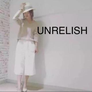 アンレリッシュ(UNRELISH)のアンレリッシュ☺︎ガウチョパンツ(カジュアルパンツ)