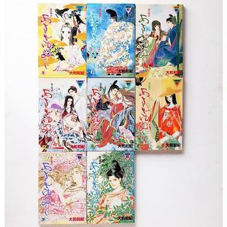 コウダンシャ(講談社)のあさきゆめみし 大和和紀 1~8巻 (女性漫画)