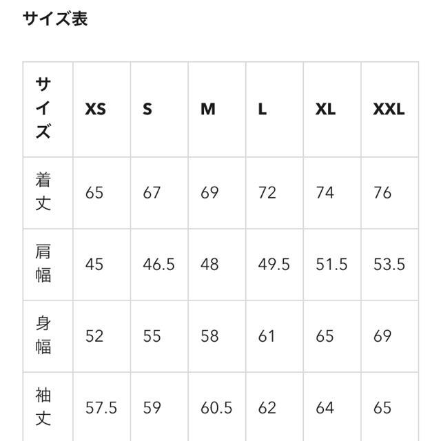 GU(ジーユー)の完売 GU マウンテンパーカ メンズM ジーユー gu メンズのジャケット/アウター(マウンテンパーカー)の商品写真