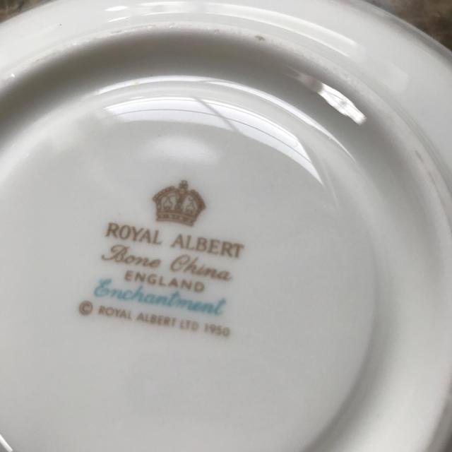 ROYAL ALBERT(ロイヤルアルバート)のROYAL ALBERT 2客 インテリア/住まい/日用品のキッチン/食器(グラス/カップ)の商品写真