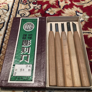 彫刻刀 5本組(彫刻/オブジェ)