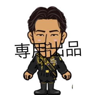 サンダイメジェイソウルブラザーズ(三代目 J Soul Brothers)のsakina 様 専用(ぬいぐるみ)