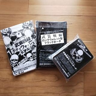 アキタショテン(秋田書店)の【ベンジー様専用】ロングポーチ(その他)