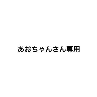 プーラフリーム(pour la frime)の膝丈 タイトスカート 青シャツ(ひざ丈スカート)