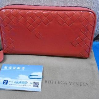 ボッテガヴェネタ(Bottega Veneta)の☆正規品 ボッテガ 長財布 ラウンド イントレ サーモンピンク 新同(財布)