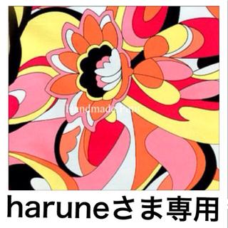 マリメッコ(marimekko)のharuneさま専用ページ♡(ショルダーバッグ)