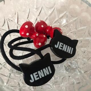 ジェニィ(JENNI)のJENNIのペアヘアゴム(その他)