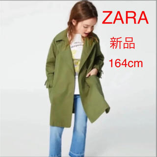 ザラキッズ(ZARA KIDS)のZARA 新品タグ付き❣️カーキ色 トレンチコート21(トレンチコート)