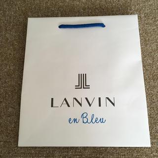 ランバンオンブルー(LANVIN en Bleu)のショッパー(ショップ袋)