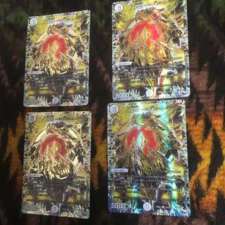 dgヒトノ造リシモノ 秘2(シングルカード)