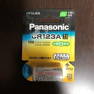 パナソニック(Panasonic)のリチウム電池(日用品/生活雑貨)