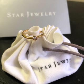 スタージュエリー(STAR JEWELRY)のSTAR JEWELRY✴︎K18✴︎ダイヤモンド✴︎7号(リング(指輪))