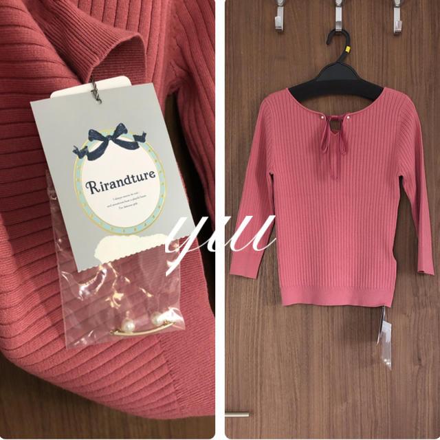 Rirandture(リランドチュール)の新品 3WAY7分袖リブニット レディースのトップス(ニット/セーター)の商品写真