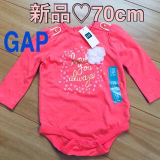 ベビーギャップ(babyGAP)の【新品タグ付】Gap❤️お花つきロンパース♡ゴールドロゴで華やか可愛い♪70cm(ロンパース)