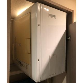 ヒタチ(日立)のvegaさん専用衣類乾燥機 日立 HITACHI DE-N45FX(衣類乾燥機)
