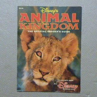 ディズニー(Disney)のフロリダ ディズニーワールド アニマルキングダム ガイドブック(その他)