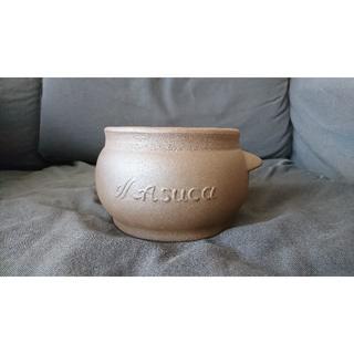 アスカコーポレーション(ASKA)の【新品】アスカASUCA黄土壺:黄土よもぎ蒸し(その他)