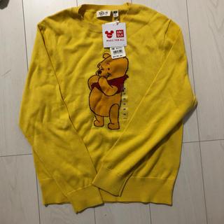 ユニクロ(UNIQLO)のUNIQLO 150 クールネックセーター  新品(ニット)