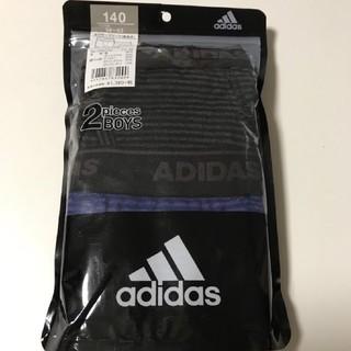 アディダス(adidas)の140cm adidasボクサーパンツ2枚組(下着)