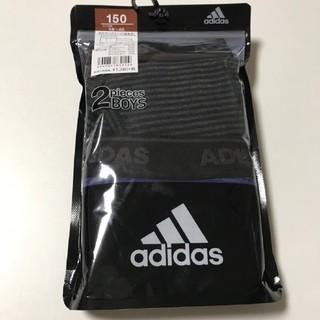 アディダス(adidas)の150cm adidasボクサーパンツ2枚組(下着)