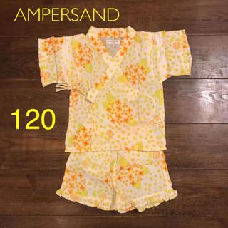 アンパサンド(ampersand)の甚平・120・AMPERSAND(甚平/浴衣)