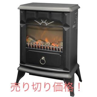 ヤマゼン(山善)の★新品未開封★ヤマゼン 暖炉型ヒーター YDHーSK10(ファンヒーター)