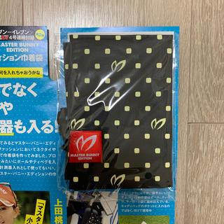 アルバ(ALBA)のマスター バニー エディション 巾着袋(その他)