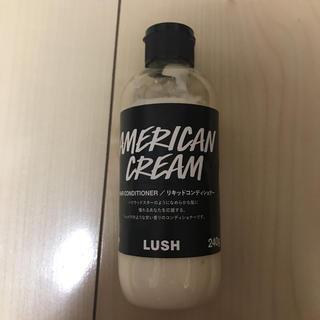 ラッシュ(LUSH)のLUSH アメリカン クリーム なつこ様専用(コンディショナー/リンス)