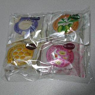 お買得オーセンティック エレガントソープ固形石鹸グリセリンソープ4個セット(ボディソープ/石鹸)