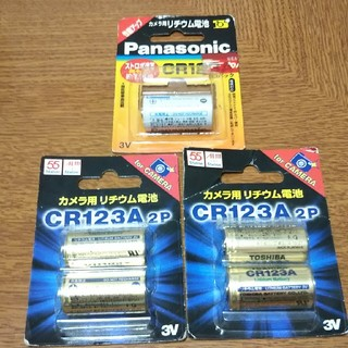 トウシバ(東芝)のカメラ用リチウム電池 CR123A (使用推奨期限切れ)(その他)