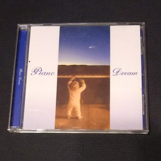 piano dream(クラシック)