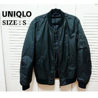 ユニクロ(UNIQLO)のUNIQLO ユニクロ ブラック MA-1 メンズアウター ブルゾン サイズS(ミリタリージャケット)