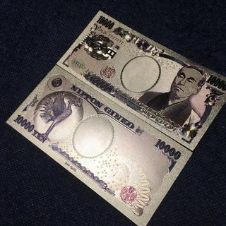 金の1万円カード⭐︎幸運7をゾロ目GOLD7金運アップゴールド(長財布)