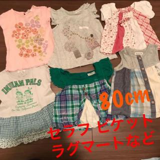 ビケット(Biquette)の女の子 半袖 チュニック Tシャツ まとめ売り 80 80cm(Tシャツ)